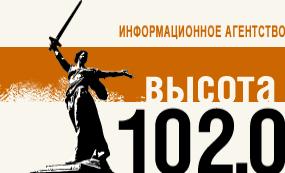 """Информационное агенство """"Высота 102.0"""""""
